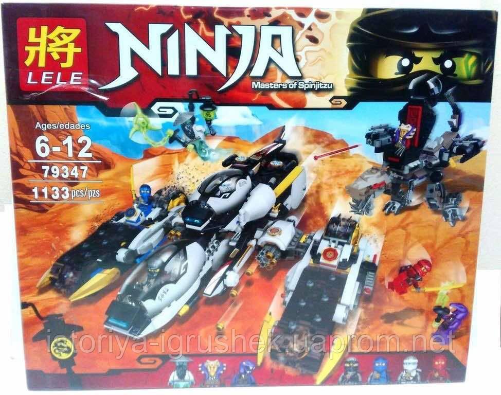Детский конструктор Ниндзя 79347 Внедорожник с суперсистемой маскировк