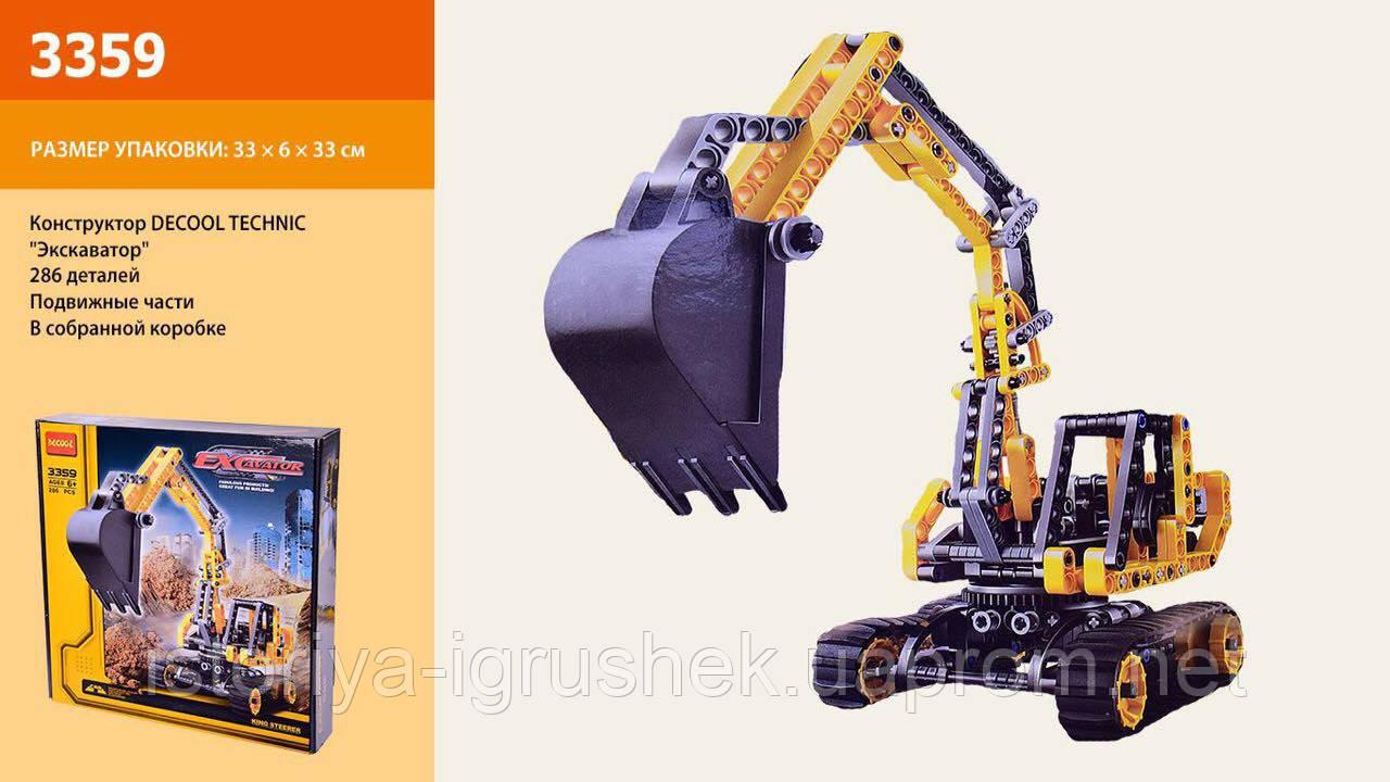 Детский конструктор Decool 3359, аналог Lego Technic, Экскаватор