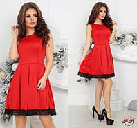 Женское нарядное  платье без рукав