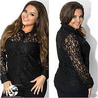 Женская гипюровая рубашка черного цвета с длинным рукавом. Модель 12363. Батальные размеры.