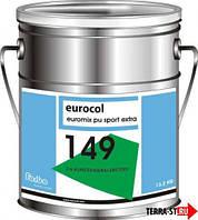 Клей 2-К для искусственной травы 149 Euromix PU Sport Extra