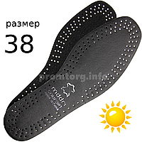 """Стельки """"Modri comfort"""" размер 38 (24.0см) цвет черный"""