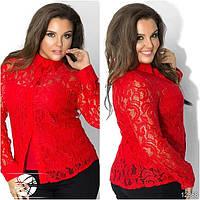 Женская нарядная гипюровая блуза красного цвета с длинным рукавом. Модель 12368. Батальные размеры.