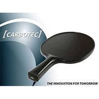 Купить Теннис настольный по низкой цене в Киеве f2895d37b281c