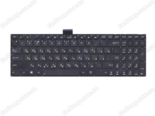 Клавиатура для ноутбука ASUS X502, X551, X553, X555, S500, TP550, фото 2