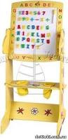 Детский мольберт 8807-B