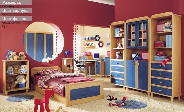 Детская «Малгося», Детская комната