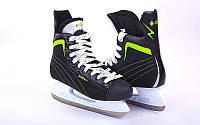 Коньки хоккейные PVC (лезвие-сталь) 41-45 р.