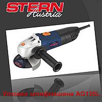 Угловая шлифмашина Stern (Штерн) AG125L