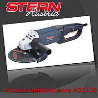 Угловая шлифмашина Stern (Штерн) AG230B