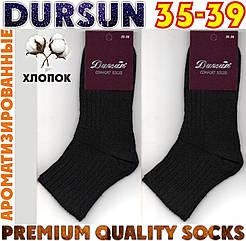 Носки женские ароматизированные DURSUN Турция  35-39 размер чёрные НЖД-02530