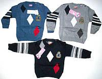 Свитер для малышей с ромбиками 1-2 года