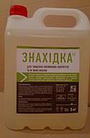 Шампунь - средство для чистки ковров и мягкой мебели 5кг