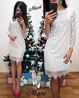 Гипюровое платье.