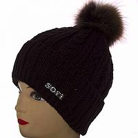 Молодежная черная шапка женская