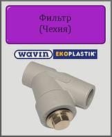 Фильтр 20 Wavin Ekoplastik полипропиленовый