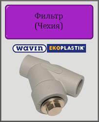 Фильтр 32 Wavin Ekoplastik полипропиленовый