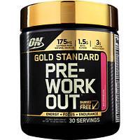 Pre Workout gold standard 600 g blueberry lemonade