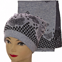 Шарф и шапка зимний набор для подростка