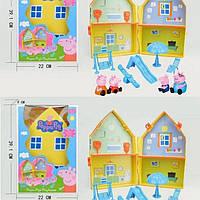 Игровой набор домик PP6055B Peppa Pig Свинка Пеппа