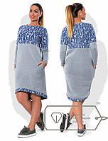 Длинное платье свободного кроя Батал н-15151072