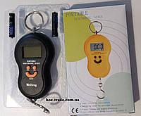 Весы электронные портативные (50 кг.) Portable Electronic Scale