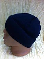 Мужская вязаная шапка с двойным отворотом цвет темно синий