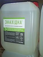 Моющее средство для посуды в посудомоечной машине, 5л, фото 1