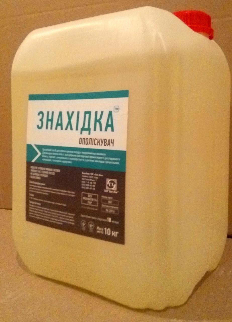 """Ополаскиватель для посуды на органичексой кислоте ТМ""""Знахидка"""", 5кг"""
