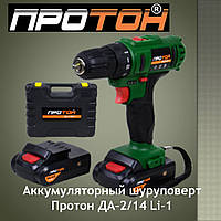 Аккумуляторный шуруповерт Протон ДА-2/14 Li-1