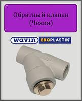 Обратный клапан 20 Wavin Ekoplastik полипропилен