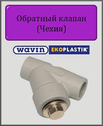 Обратный клапан 32 Wavin Ekoplastik полипропилен