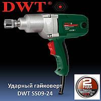 Ударный гайковерт DWT SS09-24