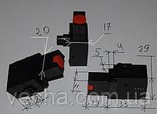 Кнопка на дрель с фиксацией БУЭ 6 А / КН-6A