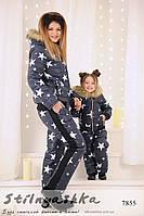 Теплый спортивный костюм Звезды Мама дети синий