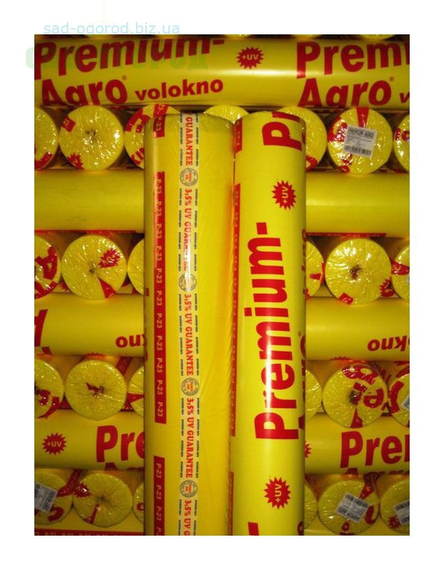 Агроволокно белое Premium-Agro 23 г/м2 (3.2 м*100 м)