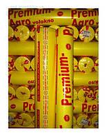 Агроволокно белое Premium-Agro 23 г/м2 (1.6 м*100 м) , фото 1