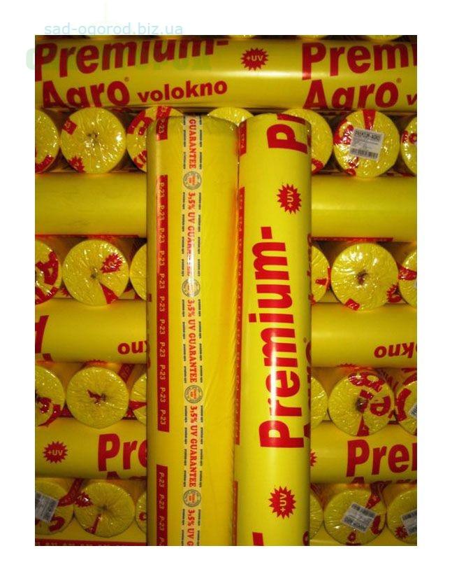 Агроволокно белое Premium-Agro 23 г/м2 (3.2 м*100 м) , фото 1