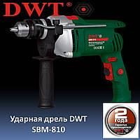 Ударная дрель DWT SBM-810
