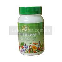 Полиэнзим-5 — 140 г — Формула восстановления мужского здоровья — Грин-Виза, Украина