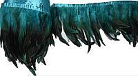 Перья декоративные петуха на ленте Аквамариновые с черным 25 см
