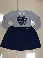 Платье для девочки трикотажное с аппликацией