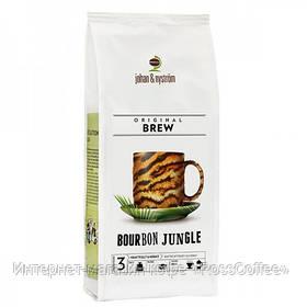 Кофе в зернах Johan&Nyström Bourbon Jungle 500 г