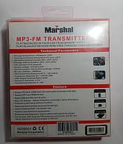 Трансмиттер FM MOD S10 12-24v, фото 3