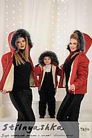 Теплые спортивные костюмы Мама дети вишня , фото 1