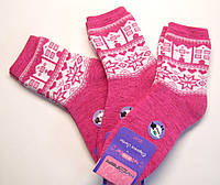 Шерстяные махровые женские носки розового цвета