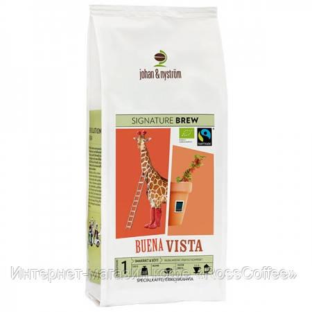 Кофе в зернах Johan&Nyström Buena Vista Fairtrade 500 г