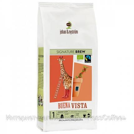 Кофе в зернах Johan&Nyström Buena Vista Fairtrade 500 г , фото 2