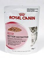 Royal Canin (Роял Канин) Kitten Instinctive (Gravy)