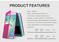 Кожаный чехол (книжка) Nillkin Sparkle Series для Samsung Galaxy Note 5             Розовый